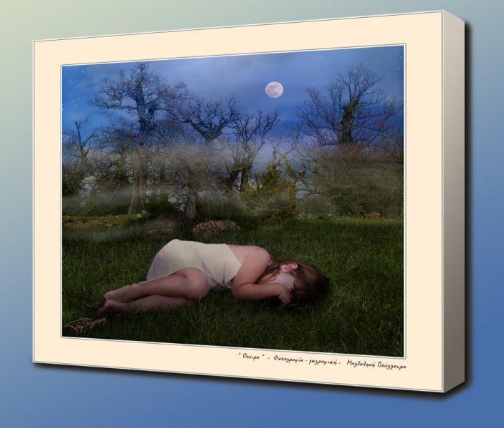 Digital manipulated photos / Ψηφιακή Επεξεργασία φωτογραφιών